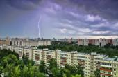 Lightning over the city — Stock Photo