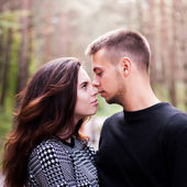 Young couple close up — Stock Photo