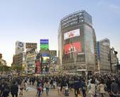 Shibuya shopping area — Stock Photo