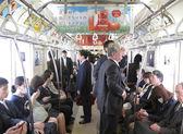 Japan Bus ride — Stock Photo