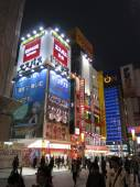 Night life in AKIHABARA district — Stock Photo