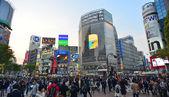 Shibuya shopping area — Stock Photo
