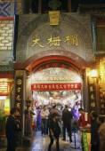 Beijing Dazhalan Market,  famous Wangfujing snack street — Stock Photo
