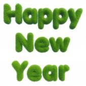 明けましておめでとう。新鮮な緑の芝生の碑文. — ストック写真