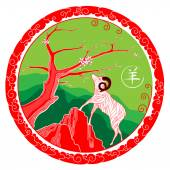 Year of the sheep - red version — Stock Vector