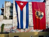 Cuban flags. — Stok fotoğraf