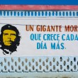 Slogan of Che Guevara. — Stock Photo #64617195