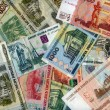 Постер, плакат: Background Russia rubles and Belarus rubles