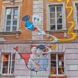 Постер, плакат: Mural on birthplace of Maria Sklodowska Curie in Warsaw Poland