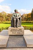 Ignacy Jan Paderewski anıt, Varşova, Polonya — Stok fotoğraf