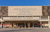 New Tretyakov Gallery on Krymsky Val. Moscow, Russia — Stock Photo