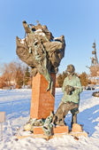 Monument to Stepan Erzia. Moscow, Russia — Stock Photo