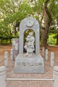 Never Forget Time peace memorial in Ueno, Tokyo, Japan — Stock Photo