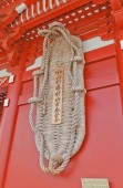 Owaraji straw sandal of Senso-ji Temple, Tokyo, Japan — Fotografia Stock