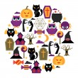 Happy halloween greeting card with flat icons. — Stock Vector #52270513