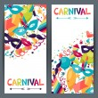 Celebration vertical banners with carnival icons and objects. — Stock Vector #54722469