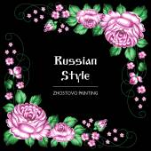 Russian Zhostovo floral ornament — Stock Vector