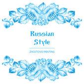 Rus Zhostovo çiçek süsleme — Stok Vektör