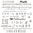 Set of mathematical signs and symbols — Stock Vector #74508391