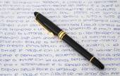 letter with pen — Stock Photo