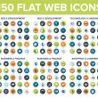 Web Icons — Stock Vector #64640477