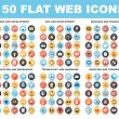 Web Icons — Stock Vector #78948588