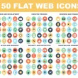 Web Icons — Stock Vector #78948614