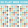 Web Icons — Stock Vector #78948770