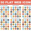 Web Icons — Stock Vector #78948824