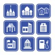 Collection of City and Town Buildings — Stock Vector #67687155