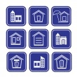 Collection of City and Town Buildings — Stock Vector #67688643