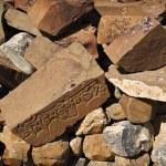 Mani stones — Stock Photo #55046419
