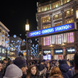 Oxford Circus — Stock Photo #60815951