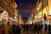 Chinatown at night — Stock Photo
