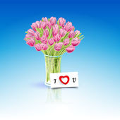 Present flowers — Stock Vector