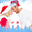 Festive young couple exchanging presents — Stock Photo #53895495