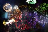 Colourful fireworks exploding — Stock Photo