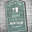 Composite image of banner saying happy new year — Stock Photo #56894791