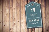 Composite image of banner saying happy new year — Stock Photo