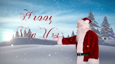 Santa presenting new year message against snowy fir forest — Stock Video