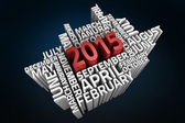 Composite image of 2015 word jumble with months — Stock Photo