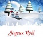 Composite image of joyeux noel — Stock Photo #62490919
