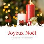 Composite image of joyeux noel — Stock Photo #62499565