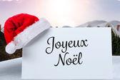 Composite image of joyeux noel — Stok fotoğraf