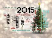 Holidays word jumble — Stok fotoğraf