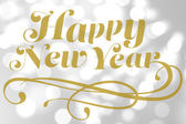 Composite image of elegant happy new year — Stock Photo