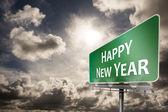 Composite image of happy new year — Foto de Stock