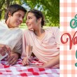 Composite image of cute valentines couple — Stock Photo #65233483