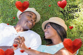 Composite image of cute valentines couple — Stock Photo