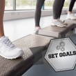 Set goals against hexagon — Stock Photo #69035687